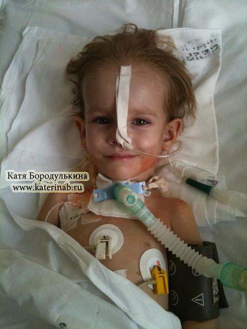 3 года назад в реанимации Морозовской больницы
