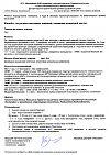 консультация невролога Харламова Д.А.